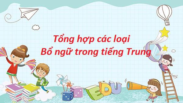 BO NGU THOI LUONG TRONG TIENG TRUNG