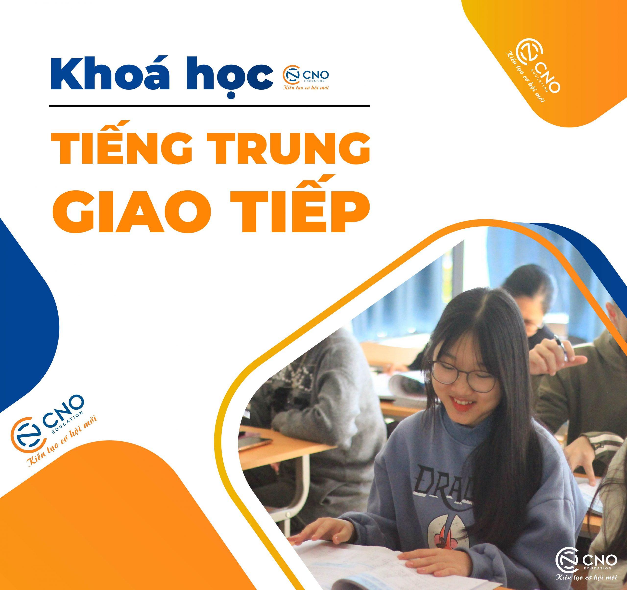 web CNO 1 04