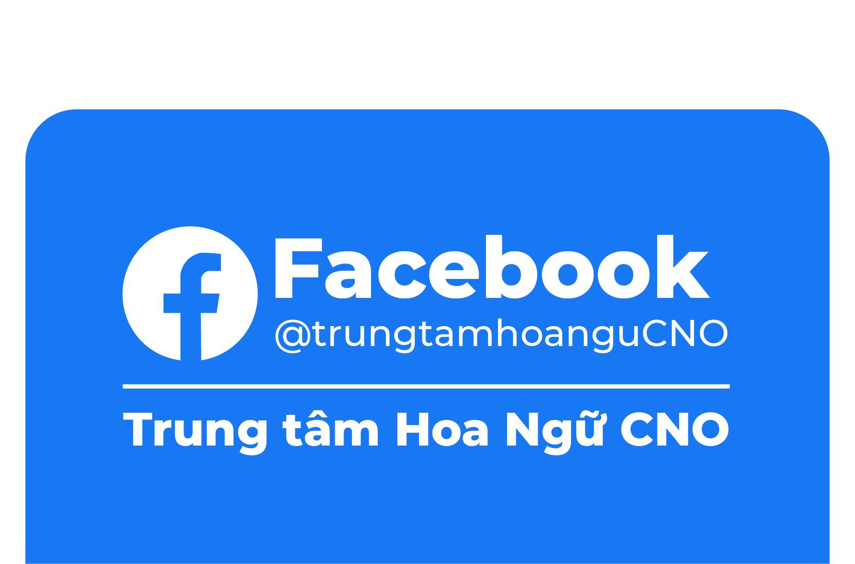 web CNO 1 08 1