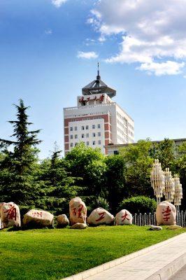 Đại học Bách Khoa Lan Châu