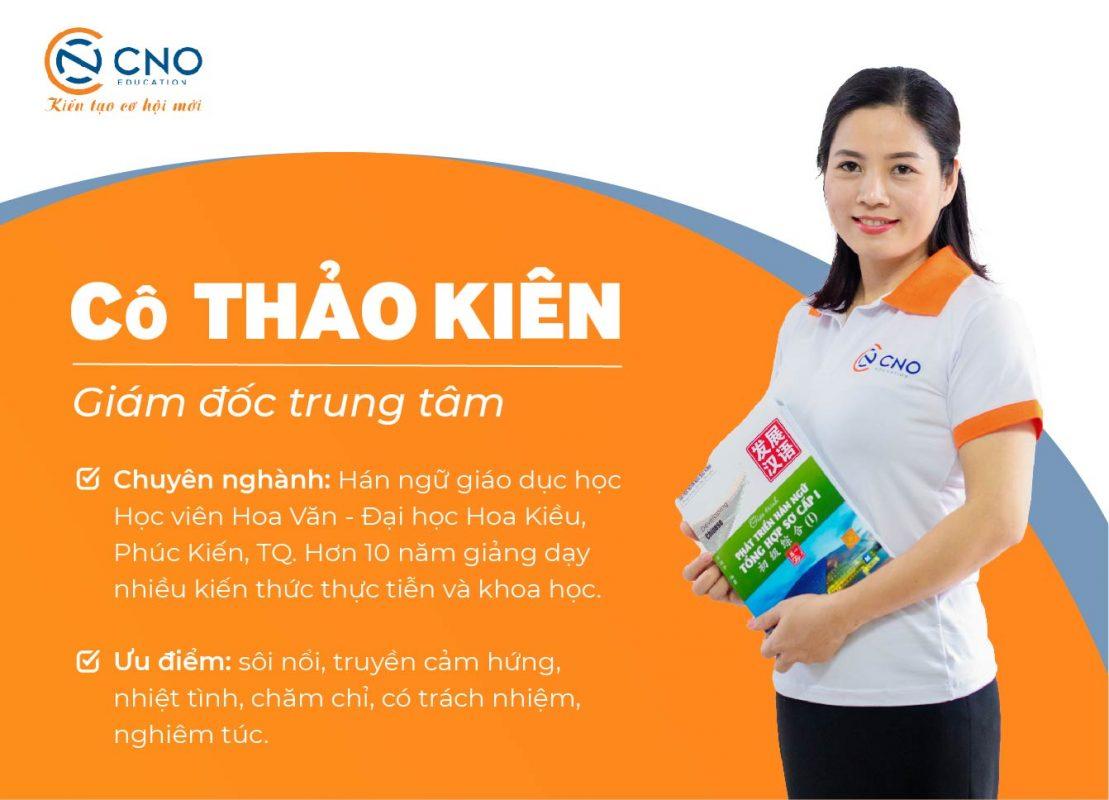 web CNO 1 v 03 1109x800 1